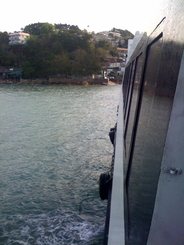 Then I get on this ferry, for 25 minutes.